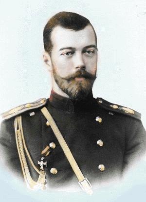 Keiser Nikolai II